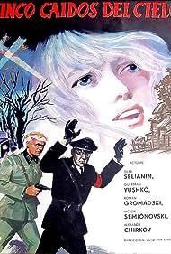 Pyatero s neba (1969)