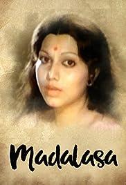 Madalasa Poster