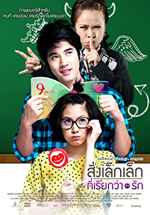 Free Download & streaming A Little Thing Called Love Movies BluRay 480p 720p 1080p Subtitle Indonesia