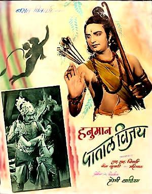 Hanumaan Pataal Vijay movie, song and  lyrics