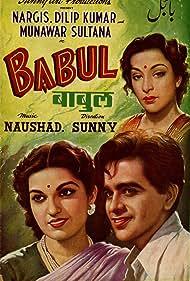 Babul (1950)