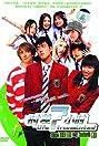 Shi cha qi xiao shi (2005) Poster