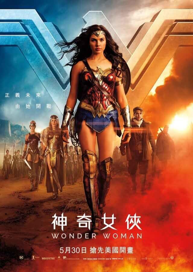 Wonder Woman (2017) Hindi Dubbed