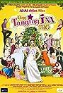 Ang tanging ina mo: Last na 'to! (2010) Poster