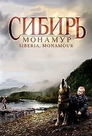 Sibir. Monamur (2011)