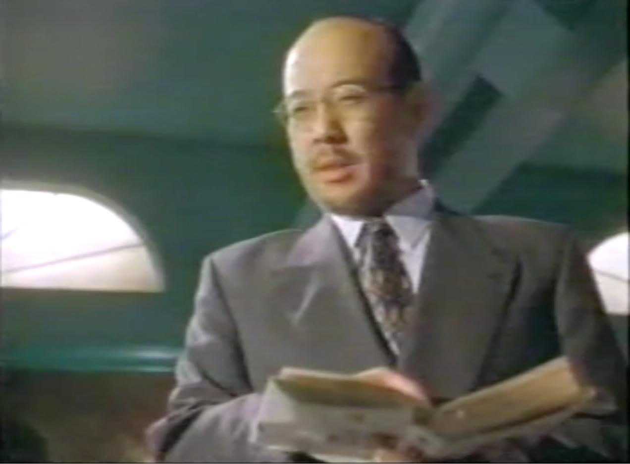 Michael Paul Chan in Strange Luck (1995)