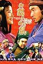 Qi xia wu yi: Wu shu nao Dong Jing