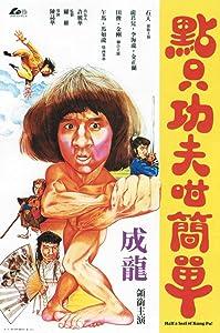 Yi zhao ban shi chuang jiang hu full movie in hindi 720p
