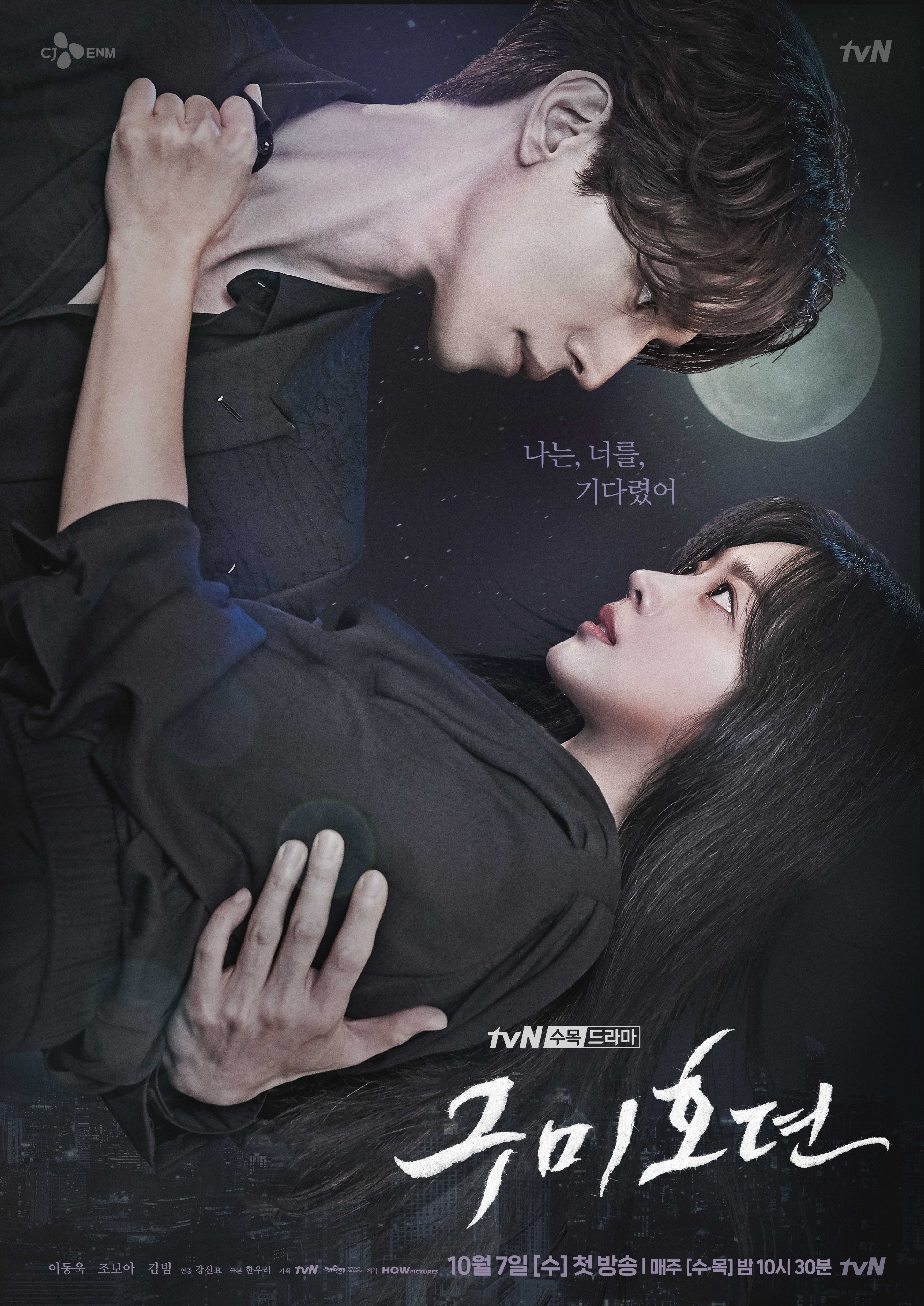 An urban dark fantasy drama about a gumiho who settles into the city and a producer who is after it.