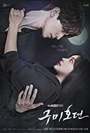 Tale of the Nine Tailed (Gumihodyeon / 구미호뎐) 2020 Kdrama Season1