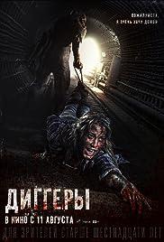 Diggery Poster