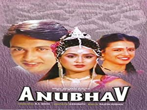 Sujit Kumar Anubhav Movie
