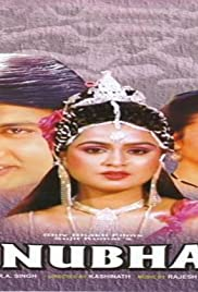 Anubhav (1986) Poster - Movie Forum, Cast, Reviews
