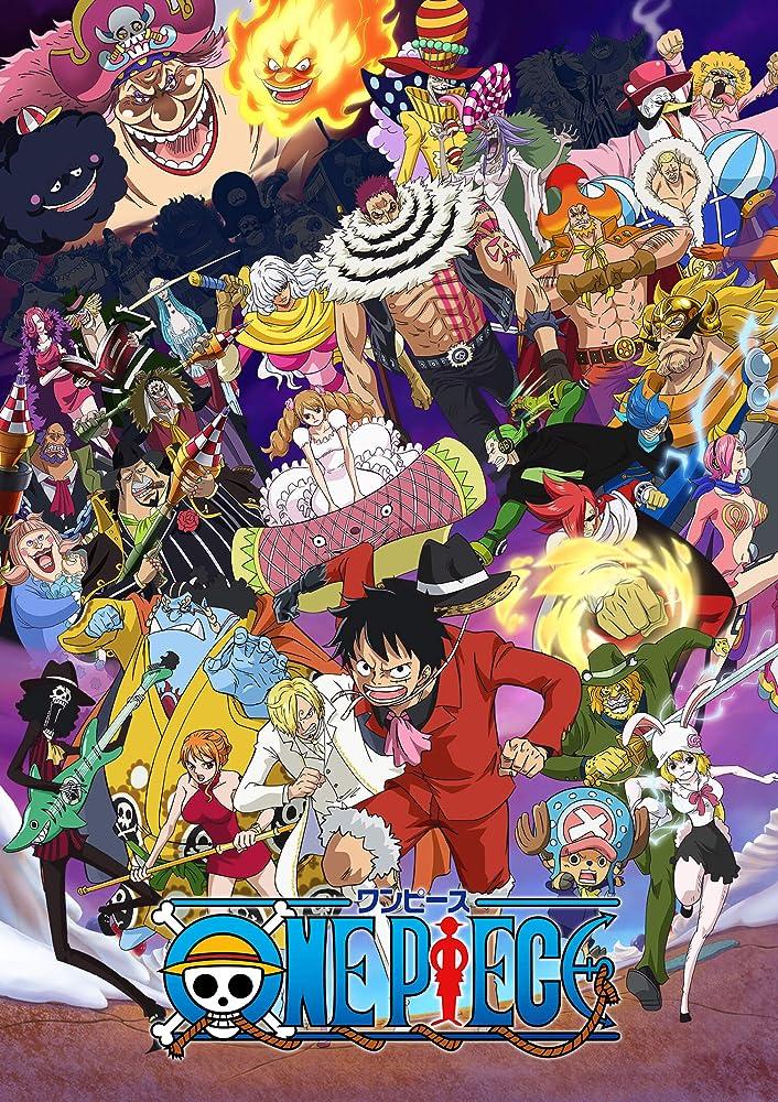 海贼王 982-992话ワンピース (1999)