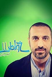 Khawatir Poster - TV Show Forum, Cast, Reviews