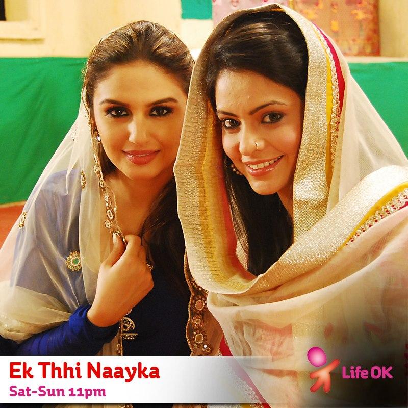 Aamna Sharif in Ek Thhi Naayka