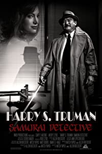 Websites for free downloading movies Harry S. Truman: Samurai Detective by [Full]