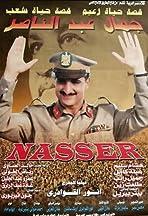 Gamal Abd El Naser