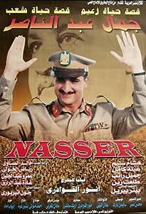 Watch online hot movies english Gamal Abd El Naser Egypt [mpg]