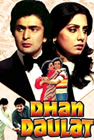 Dhan Daulat (1980)