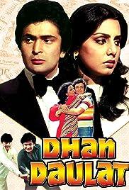 Dhan Daulat Poster