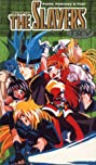 The Slayers (1995) Poster