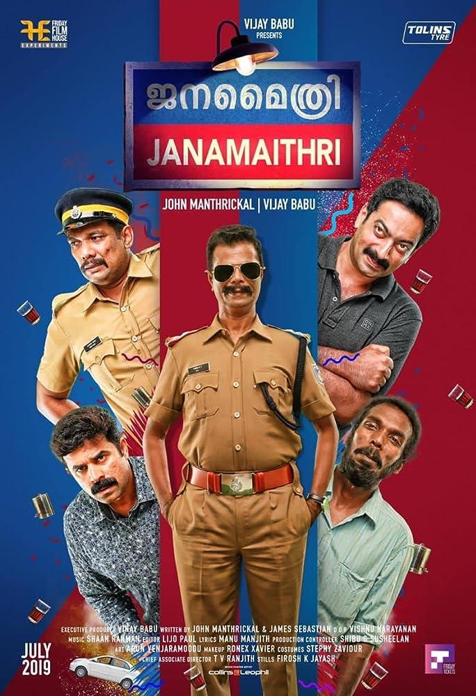 Janamaithri 2019 Malayalam 400MB Proper HDRip ESub Download