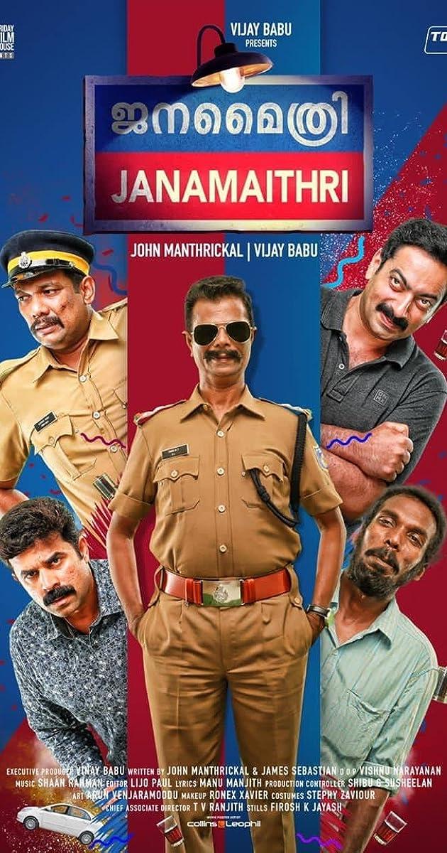 Janamaithri (2019) - IMDb