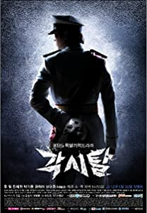 hindi Bridal Mask