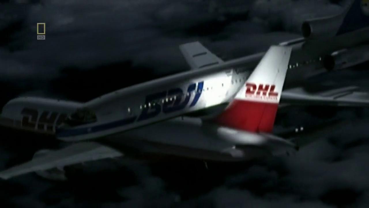 Air Emergency
