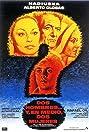 Dos hombres y, en medio, dos mujeres (1977) Poster