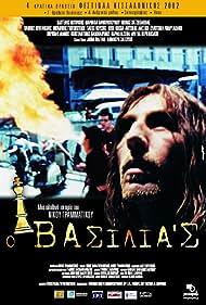 Vangelis Mourikis in O vasilias (2002)