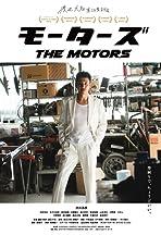 The Motors
