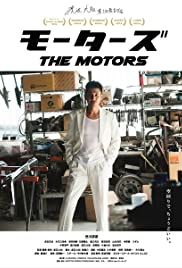 The Motors Poster