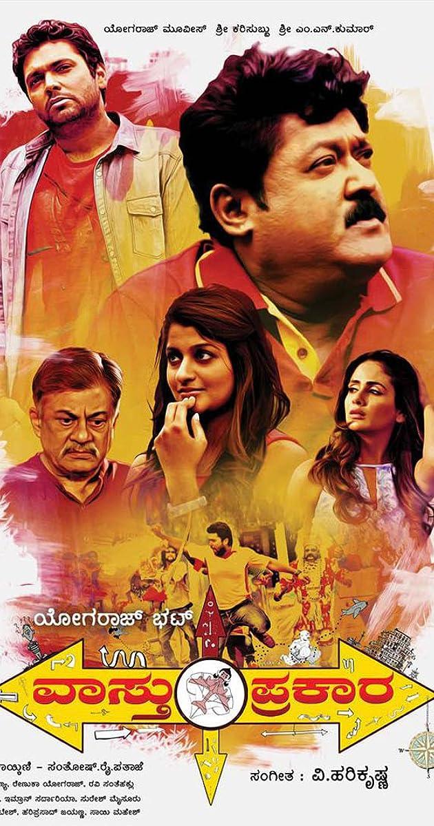 simple agi ondh love story kannada movie free downloadinstmanksgolkes