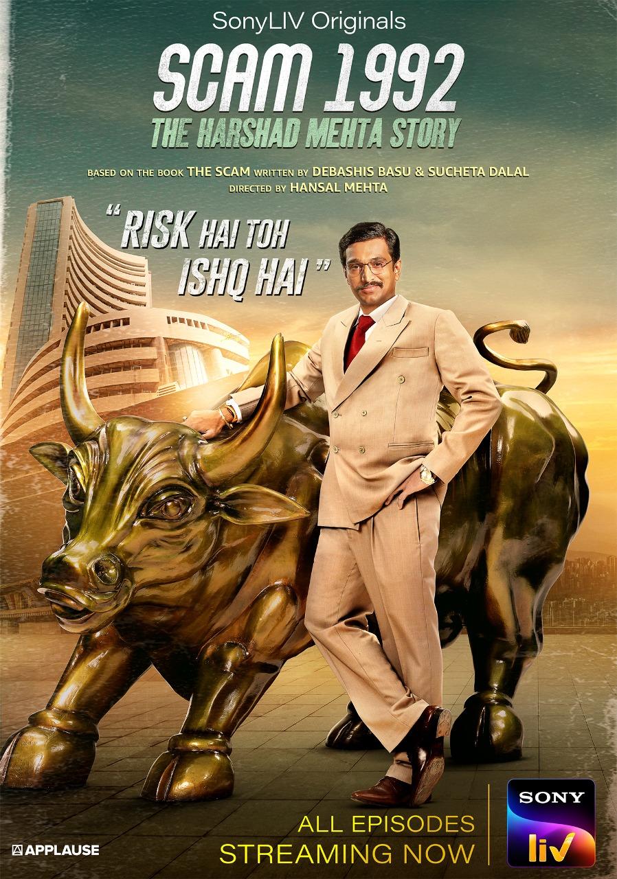 Scam 1992: The Harshad Mehta Story (TV Series 2020) - Photo Gallery - IMDb