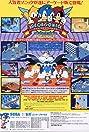 SegaSonic the Hedgehog (1993) Poster
