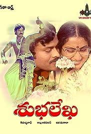 Subhalekha Poster
