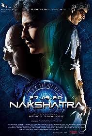 Nakshatra (2010)