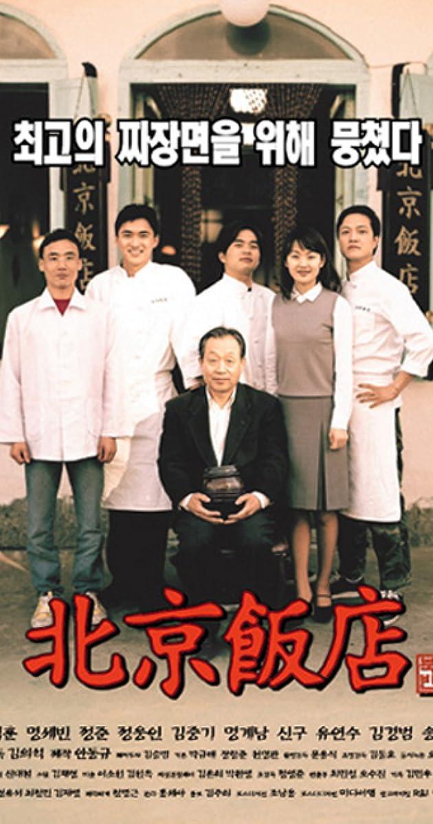 Image Bukkyeong banjeom