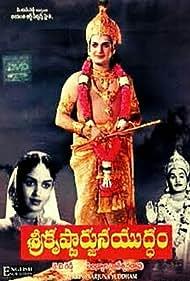Sri Krishnarjuna Yudham (1963)