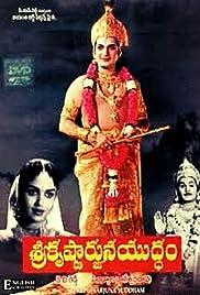 Sri Krishnarjuna Yudham Poster