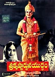 Best free movie site no downloads Sri Krishnarjuna Yudham by Kadiri Venkata Reddy [Avi]
