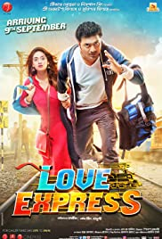 Love Express Poster