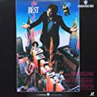 The Best of John Belushi (1985)