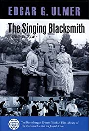 The Singing Blacksmith Poster