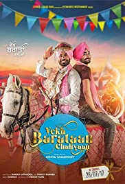 Vekh Baraatan Challiyan (2017) Punjabi Full Movie thumbnail