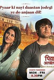 Piyaa Albela (TV Series 2017– ) - IMDb