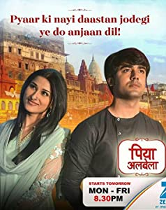 Full movie no downloads Piyaa Albela by Sooraj R. Barjatya [1920x1200]