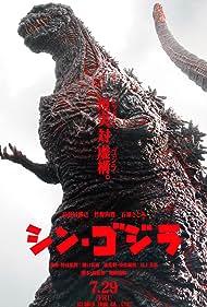 Godzilla in Shin Gojira (2016)